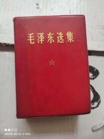 毛泽东选集:一卷合订本