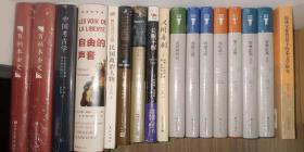 民国政治人物(吴相湘作品系列)(包邮,多买还可以合并邮费)