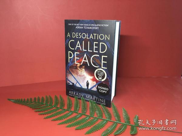 荒凉的和平 作者签名版 英版精装 三月新出科幻小说 帝国的回忆续集 2020雨果奖获奖作家 阿卡迪·马丁 A Desolation Called Peace Arkady Martine