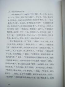北京,北京(2017版精装升级)   原版内页干净馆藏