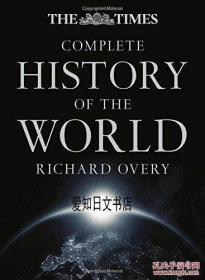 【包邮】The Times Complete History of the World 2015年出版