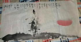 国家一级画家朝鲜族中国画家:张弘乙水墨人物画:夕阳醉