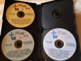 中国音乐电视金奖作品集  高画质DVD 共3碟 精美盒装 曲目见图