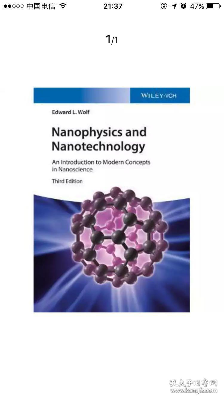 nanophysics and nanotechnology 纳米物理学和纳米技术