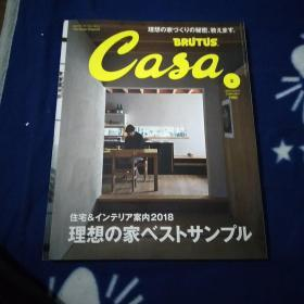 CASA BRUTUS 2018 2 日文原版杂志。
