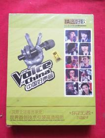 中国好声音第二季【精选好歌】    2DVD未开封
