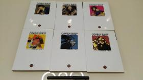 カウボーイビバップ cowboy bebop 星际牛仔 完全版filmbook 全6册
