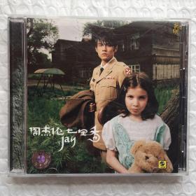 正版CD:周杰伦 七里香(二手无退换)