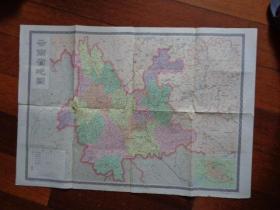1984年第一版 云南省地图(2开)