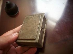二战时期鬼子用的【实用新案】书型铜皮盒!8/5.4厘米,厚2.6厘米