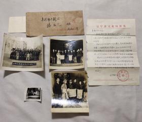 阜新籍京剧演员张和元珍贵照片4张和两封祝贺其从艺五十周年信件
