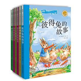彼得兔的故事 格列佛游记 钢铁是怎样炼成的等6册套装 世界经典名著 毕翠克丝·波特 等 山东教育出版社25079388正版全新图书籍Book