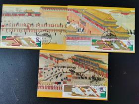 光绪大婚图明信片制作的故宫五凤楼和太和殿极限片