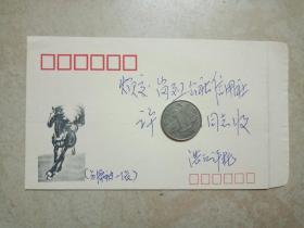 老信封 (上海庙行纸品厂)