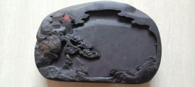 """上世纪七,八十年代手工雕刻""""松亭云海""""端砚"""