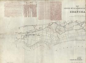 古地图1873 新定上海虹口租界图。纸本大小73.96*54.03厘米。宣纸艺术微喷复制。130元包邮