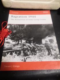 Bagration, 1944: The Destruction of Army Group Centre (Osprey Campaign .42)