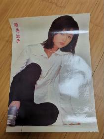 90年代怀旧明星海报贴画:酒井法子