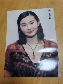 90年代怀旧明星海报贴画:张曼玉3