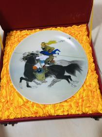 热烈庆祝内蒙古自治区成立60周年 景德镇粉 雏鹰盘子(精致摆件)【包中通快递】