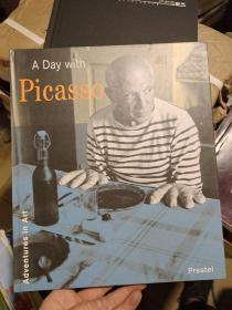 A Day with Picasso 与毕加索共度的一天