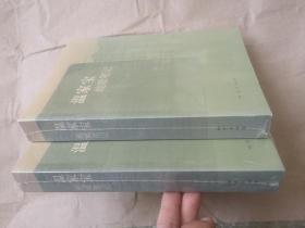 温家宝地质笔记9787116082106  正版现货   实物拍摄  塑封新书   书楞有掉色情况  不影响阅读