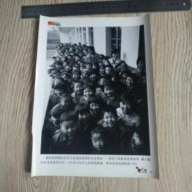 庆祝中华人民共和国建国五十周年新闻照片之44:希望工程