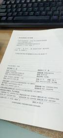 律师高端业务培训授课实录系列丛书:知识产权律师实务