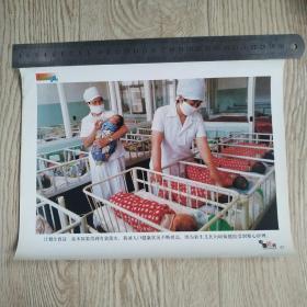 庆祝中华人民共和国建国五十周年新闻照片之47:计划生育