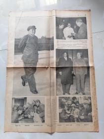 人民日报-1966年11月6日--五六版
