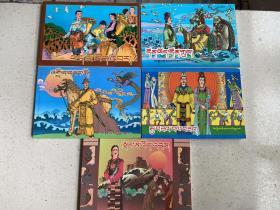 八大藏戏(连环画)——朗萨伟蚌、桌瓦桑姆、白玛文巴、甲萨帕萨、顿月顿珠(共5册合售)(藏文)