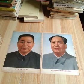 伟大的领袖和导师毛泽东主席和华国锋主席画像
