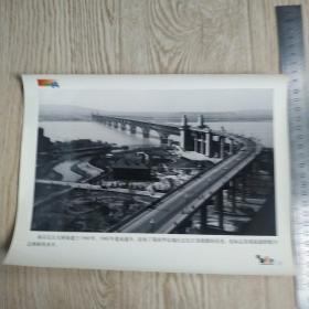 庆祝中华人民共和国建国五十周年新闻照片之13:南京长江大桥
