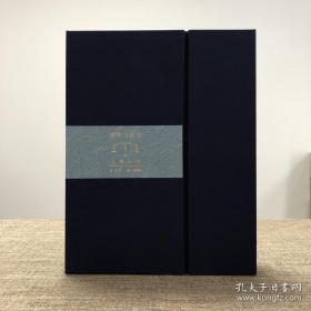 限量编号真皮毛边版·签名钤印·小羊皮装帧《律师与法治(全5册)》 五色组合套装 (每种附收藏证书一枚) 编号1号 2号 3号