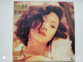 黑胶老唱片:林忆莲 爱上一个不回家的人  尺寸:  30 × 30 cm