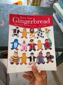 Dress Your Gingerbread[装饰你的姜饼]
