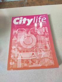 City life城市生活