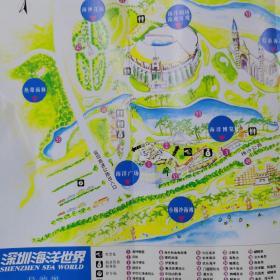深圳海洋世界导游图