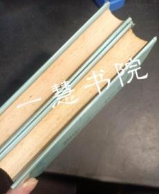 古今小说 上下册全. 影印本(合售)(精装)
