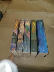《哈利·波特与魔法石:英汉对照版》(魔法石+密室+阿兹卡班囚徒+火焰杯下册+凤凰社下册)5册合售