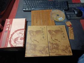 热血汉唐(特别珍藏版)1CD+2手册++竹简+书签