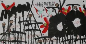 姜国华  花鸟画