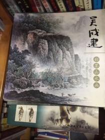 吴成建彩墨山水画