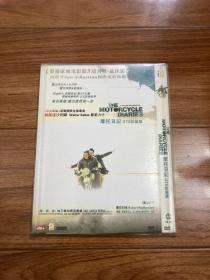 摩托日记 英皇DVD9 台三DTS收藏版