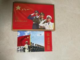 2009年盛世国典大阅兵,原盒60枚连体明信片
