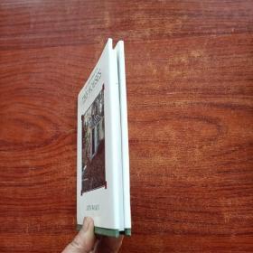 Tiny Book of Tiny Houses