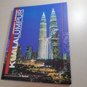 Journey  Through  Kuala  Lumpur