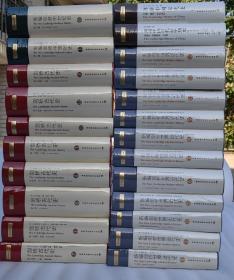 新版剑桥中国史 新编剑桥世界近代史 新编剑桥中世纪史 剑桥古代史