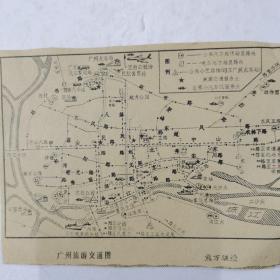 广州旅游交通图