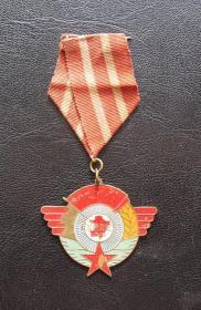 东北纪念章